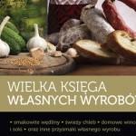 Wielka_ksiega_wlasnych_1